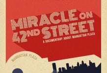 Miracle on 42nd Street movie poster