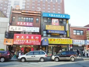 Storefronts in Flushing, Queens